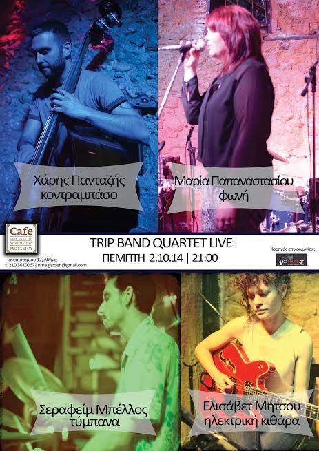 nomismatiko-mouseio-band-trip-quartet-live-stis-2-oktovriou