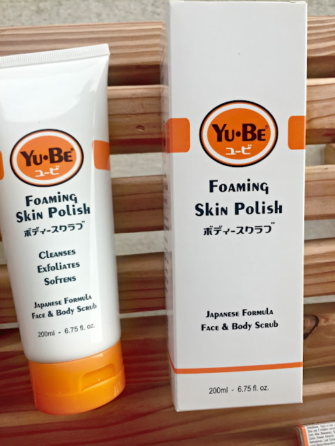 japanese-skin-product