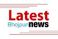 Latest 2015 Bhojpuri News | Bhojpuri Movie News, Bhojpuri Actors & Actress News