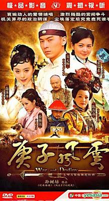 Canh Tý Phong Vân - War And Destiny 2007