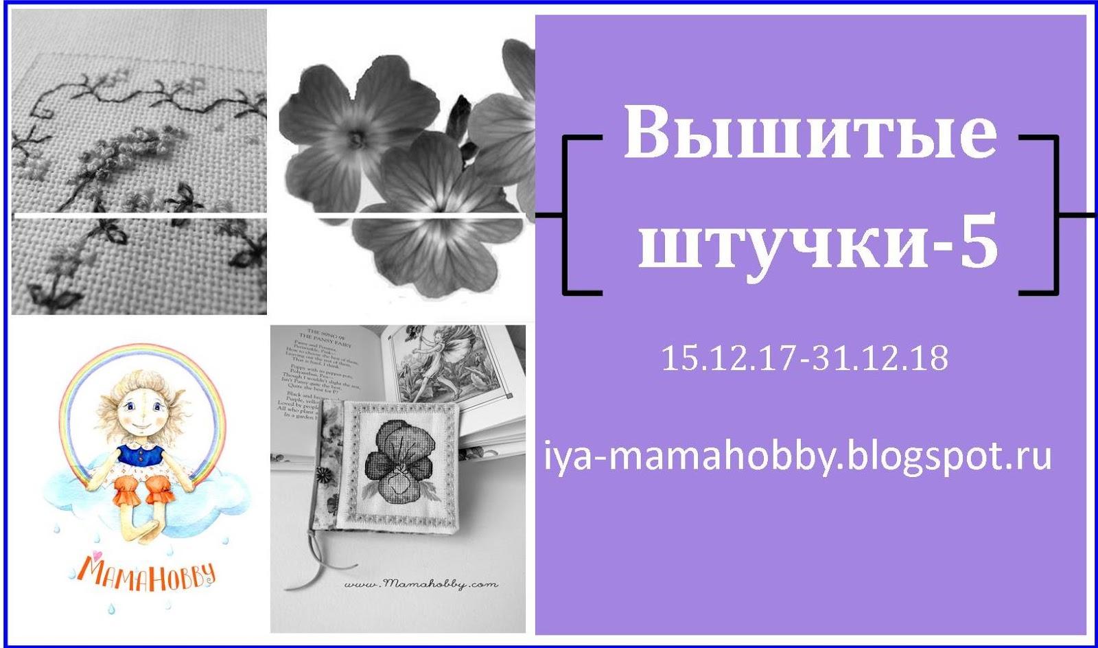 с 15.12.2017 по 31.12.2018