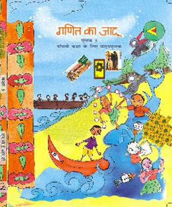 PDF- Jyotish Books Hindi (Vedic Astrology) Free Download