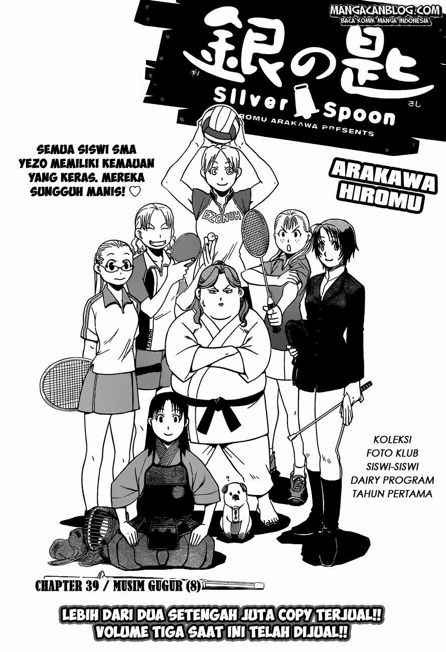 Dilarang COPAS - situs resmi www.mangacanblog.com - Komik silver spoon 039 - musim gugur 8 40 Indonesia silver spoon 039 - musim gugur 8 Terbaru 4|Baca Manga Komik Indonesia|Mangacan