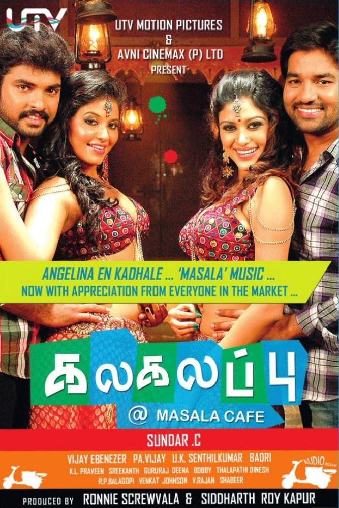 Kalakalappu tamil movie is a copy of \'Soul Kitchen\' | South Cinema360