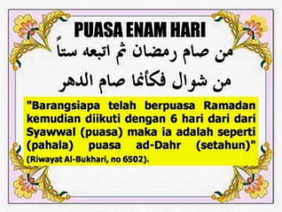 Pertanyaan : Apakah boleh berpuasa enam hari di bulan Syawal sebelum mengqadha' hari-hari yang padanya seseorang tidak berpuasa...
