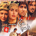 Nasipaas - Arabic ( الجاحد )