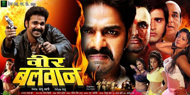Veer Balwaan (2013) Bhojpuri Movie First Look Poster -  Pawan Singh & Subhi Sharma