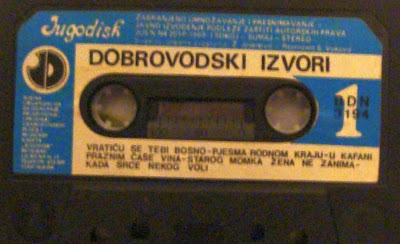 Kaseta iz 1988.godine