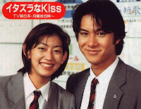 It Started With A Kiss, Itazura na Kiss, Playful kiss