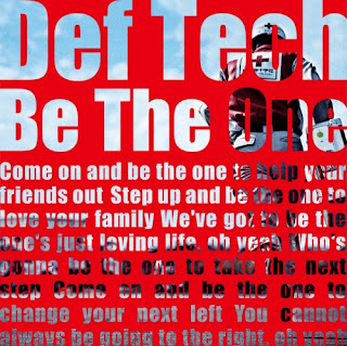 Def Tech - Be The One
