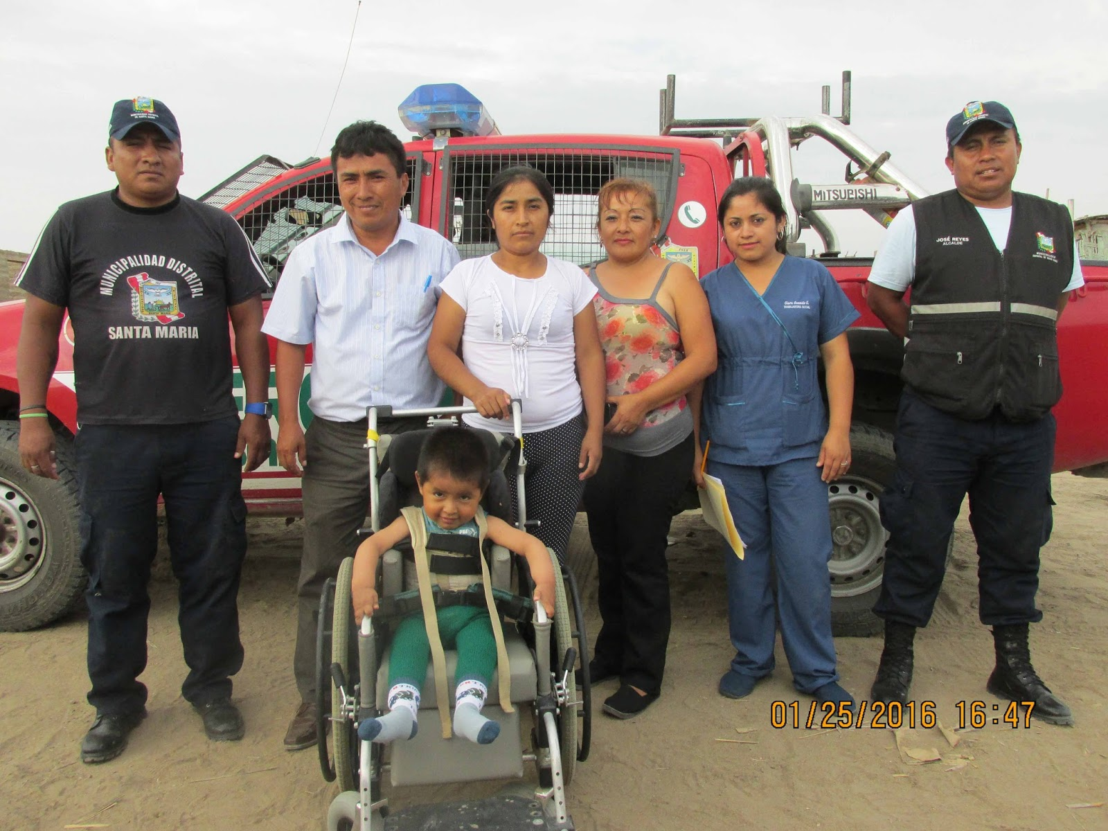 Municipalidad distrital de santa mar a municipalidad for Silla neurologica