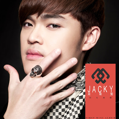 [Album] Jacky (同名專輯) - 周瑋賢Jacky Chew