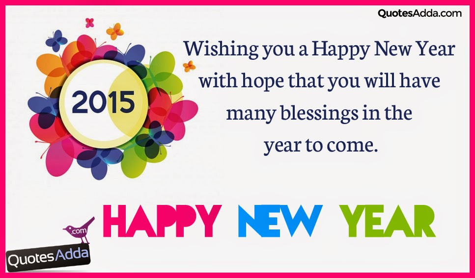 Discover islam in tamil to wish everyone new year notable quotes 2015 happy new year wishes m4hsunfo