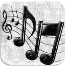 EL NACIMIENTO DE LAS ACTUALES NOTAS MUSICALES