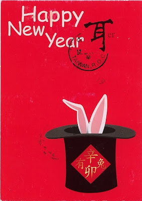 Lunar New Year - Rabbit