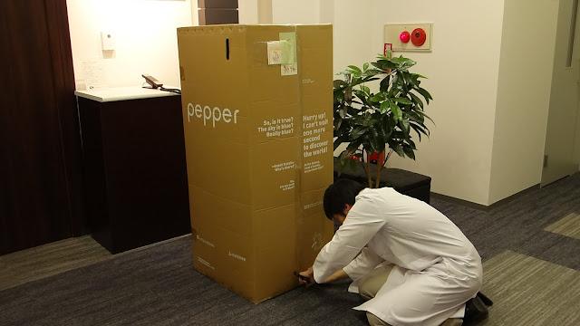 一般販売用新型Pepperの開封