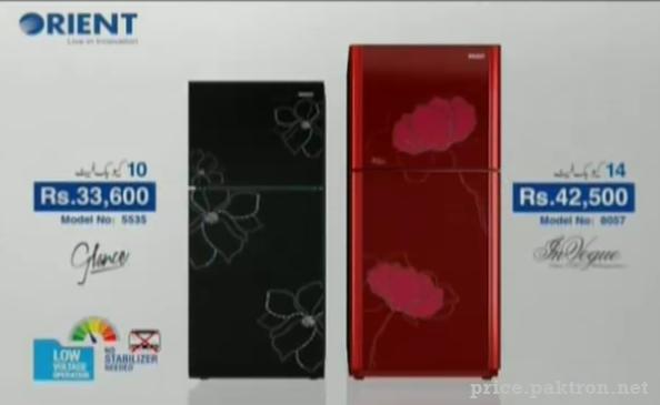Orient Refrigerator Price In Pakistan Price In Pakistan