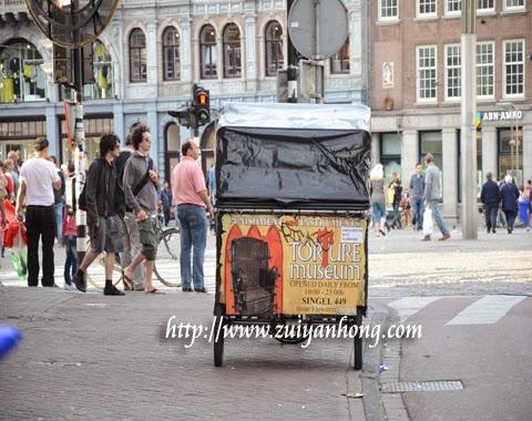 Amsterdam Trishaw
