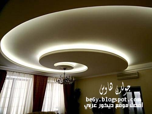 جبس بورد للاسقف http://be6y.blogspot.com/2013/01/modern-gypsum-ceilings-suspended-ceilings.html