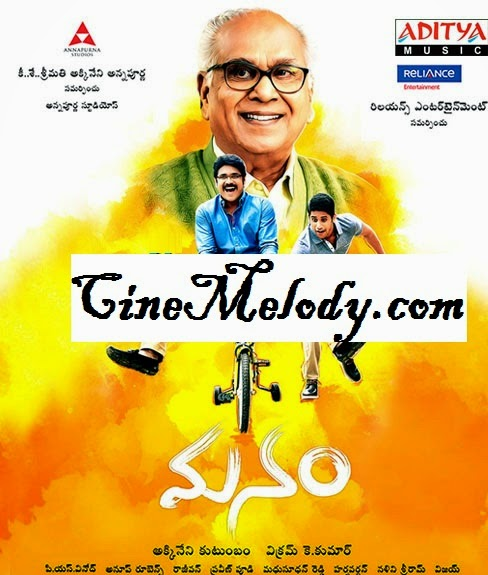 Manam   Telugu Mp3 Songs Free  Download  2014