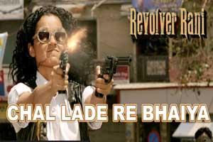 Chal Lade Re Bhaiya