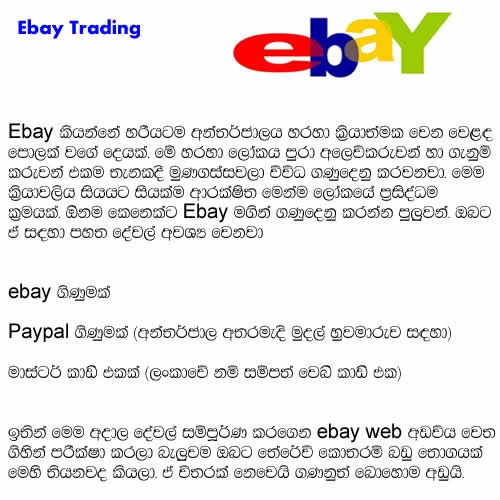 ebay chat support jobs