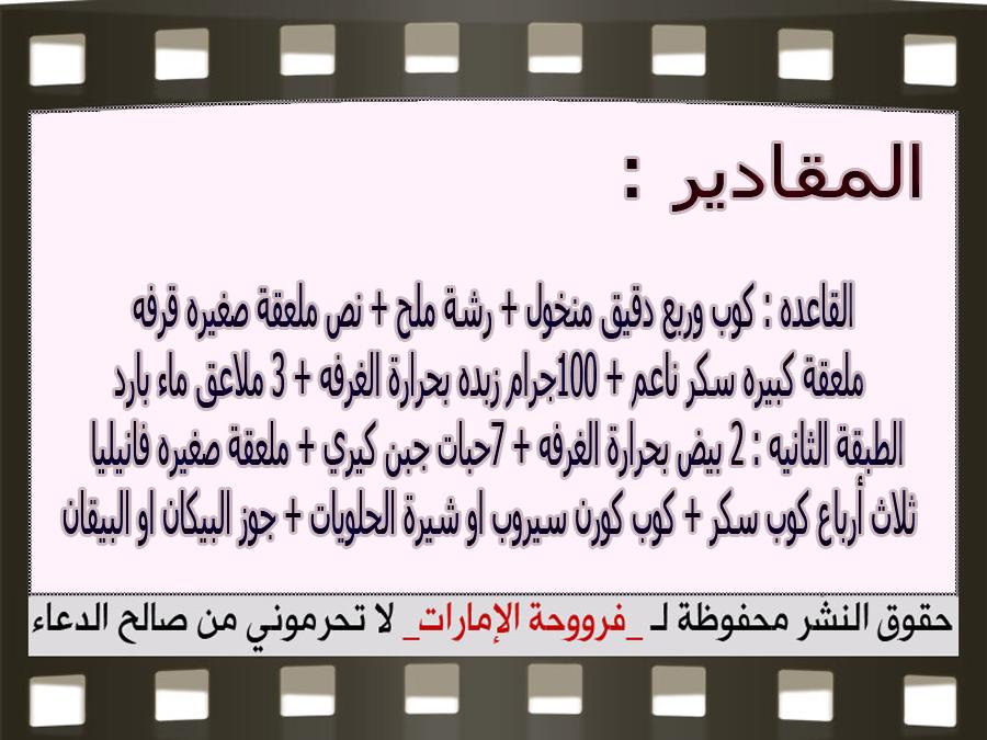 http://1.bp.blogspot.com/-bK1zBtjcXSg/Vhg2RjSy8_I/AAAAAAAAW9A/fy3LeKdhqbw/s1600/3.jpg