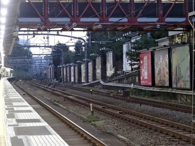 線路,JR原宿駅〈著作権フリー無料画像〉Free Stock Photos