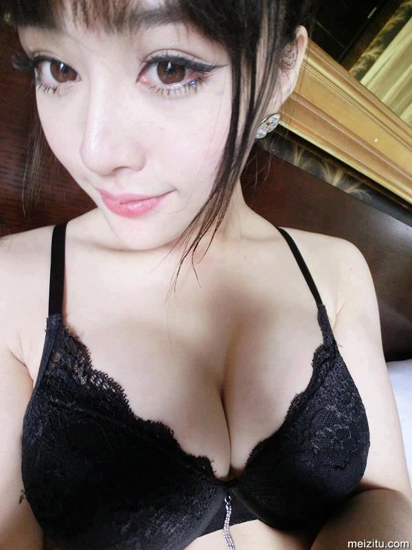 Download Foto Cewek Sexy Telanjang Versi APK Khusus Android