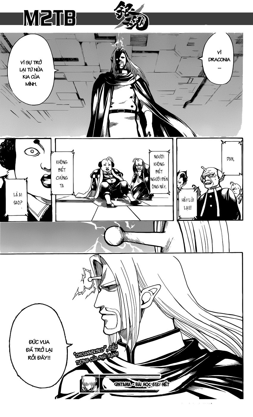 Gintama Chap 613 - Trang 17