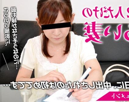 Watch020216023Manami Yoshioka
