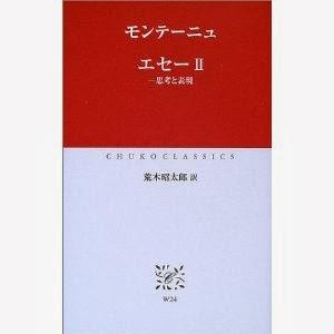 http://tsite.jp/daikanyama/ec/tsutaya/448/33013/