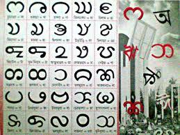 Chakma