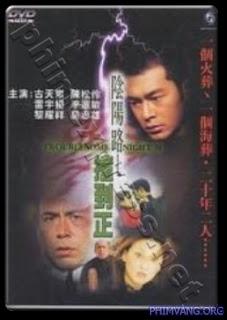 Âm Dương Lộ 7 (2000)
