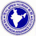 New India Assurance Admin Officer Recruitment Notification 2014; Dates, Form & Eligibility