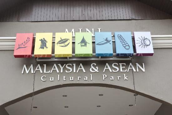 مينى ماليزيا بارك