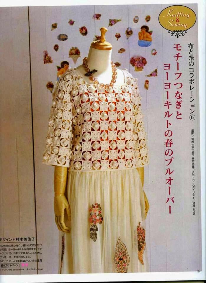 Blusa Elegante Al Crochet Combinada Con Capullos