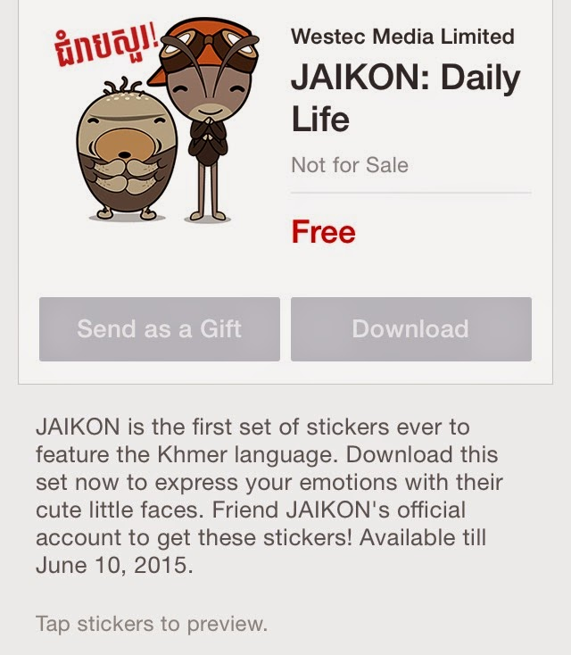 JAIKON: Daily Life sticker