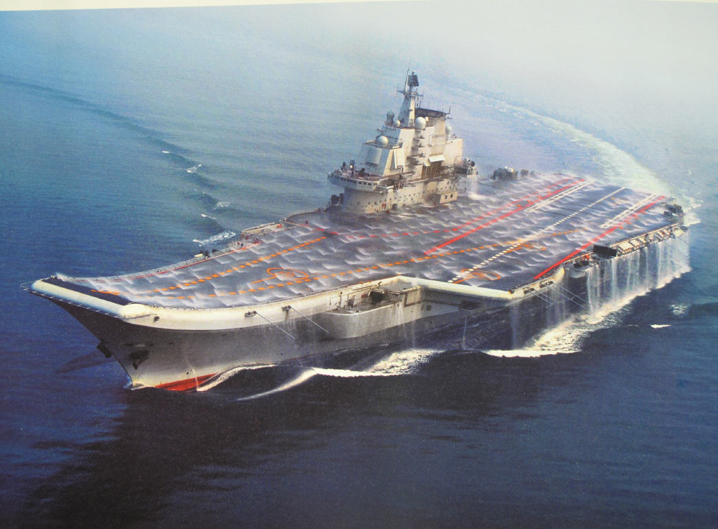 The Aircraft Carrier Liaoning C 17 On Aircraft Carrier