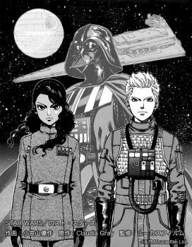 STAR WARS: Lost Stars Manga