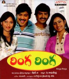 Ringa Ringa MP3 Songs, Download Ringa Ringa Tamil Movie South MP3 Songs