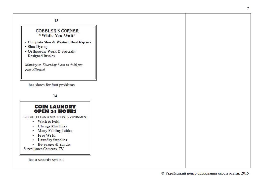 Больничный лист купить официально в Чехове на 2 дня