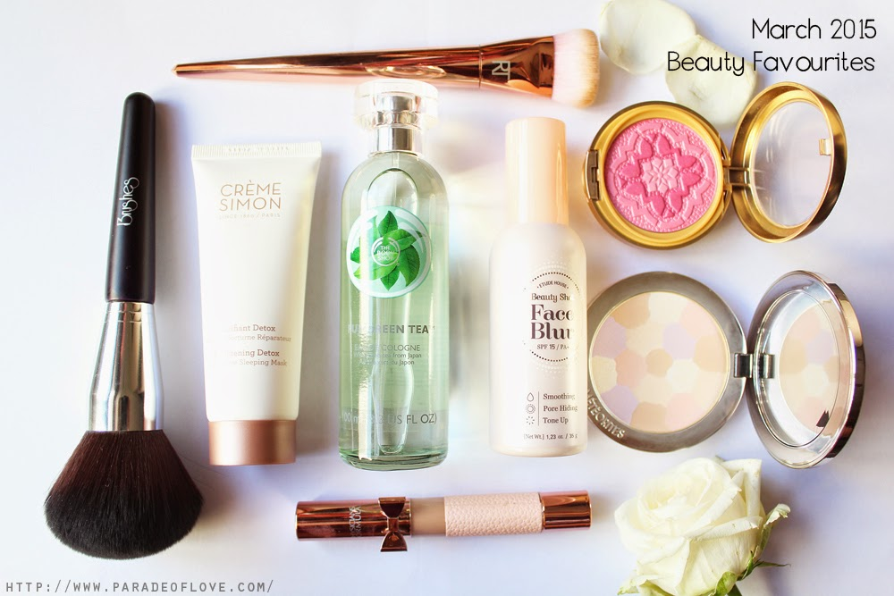 March 2015 Beauty Favourites
