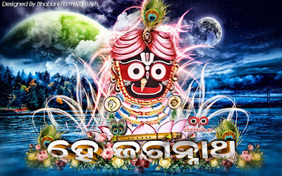 Download Exclusive Rathayatra 2015 Wallpaper For Computer/Mobile