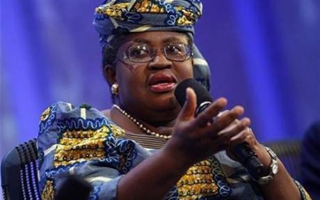 Police Defuse 'Bomb' Aimed At Okonjo-Iweala