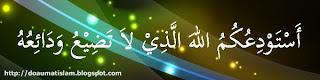 Doa atau Ucapan Ketika Akan Berangkat Haji