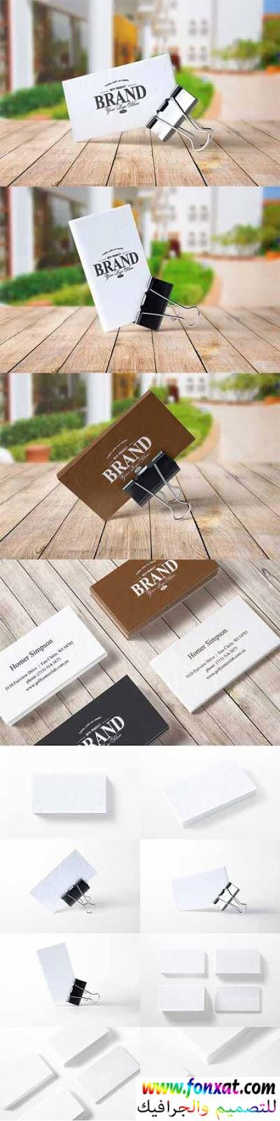 مجموعة جديدة من الموك اب لعروض الاعمال business card mock up