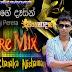 Mage Dasin Watena very special hip hop Mix - Dj Chanaka Nishaman Like VisioN Djz