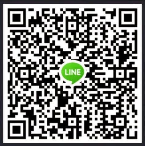 line連線詢問