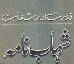 http://books.google.com.pk/books?id=-QZwAgAAQBAJ&lpg=PA5&pg=PA5#v=onepage&q&f=false